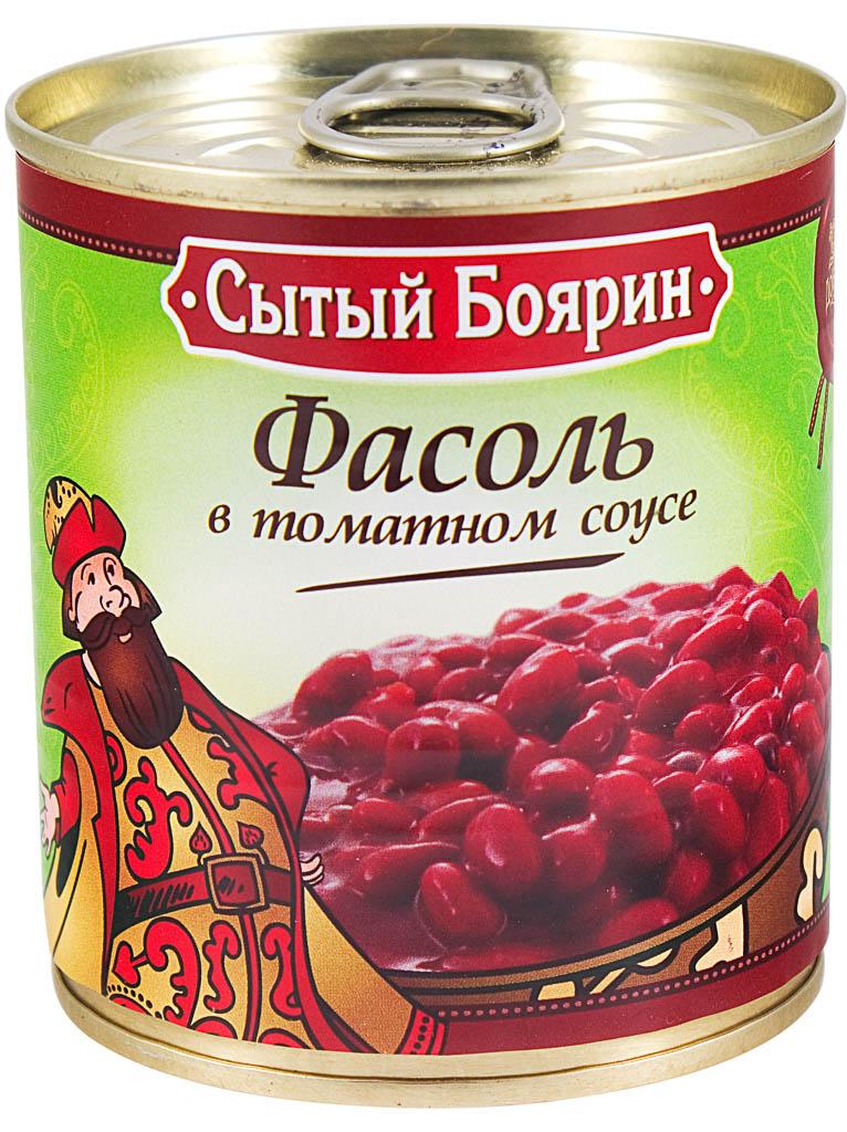 фасоль в томатном соусе Сытый Боярин