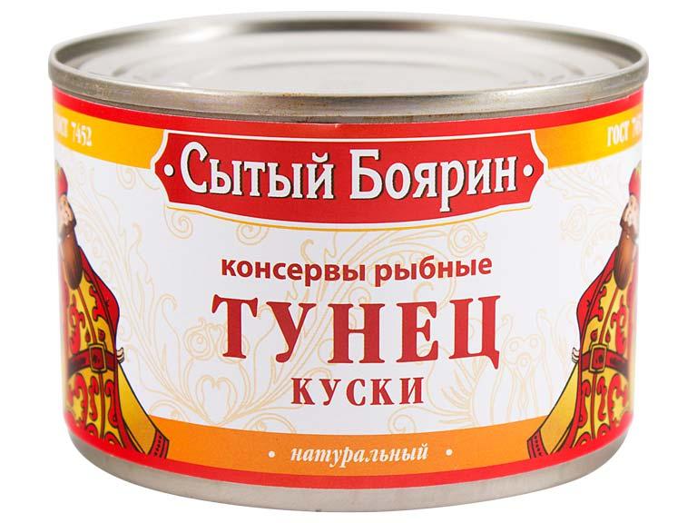 Рыбные консервы Сытый Боярин